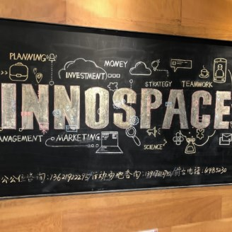 blog_innospace_feature